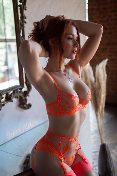 Irina Meier